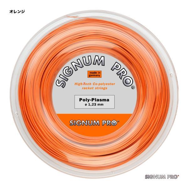 シグナムプロ SIGNUM PRO  テニスガット ロール ポリプラズマ(Poly Plasma) 123 オレンジ polypla123
