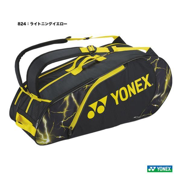 ヨネックス YONEX テニスバッグ ラケットバッグ6〔テニス6本用〕 BAG2222R(824)