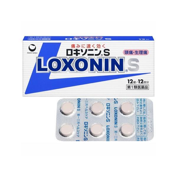 ロキソニンS12錠 第1類医薬品 「薬剤師対応」『クリックポスト対応 』