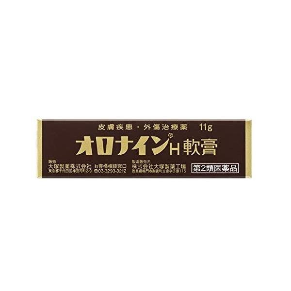 オロナインH軟膏 11g【第2類医薬品】『クリックポスト対応』 tennojikenbishopoka