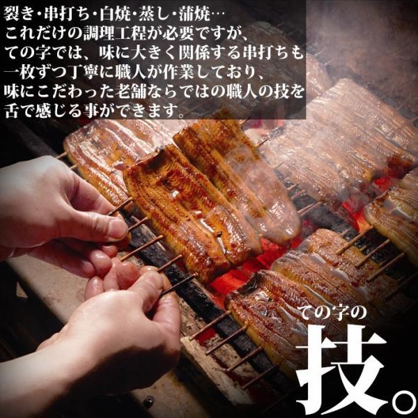 父の日ギフト プレゼント うなぎ 鰻 国産 蒲焼 おこわ 鰻めし 100g ての字|tenoji|04