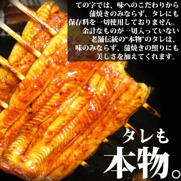 父の日ギフト プレゼント うなぎ 鰻 国産 蒲焼 おこわ 鰻めし 100g ての字|tenoji|06