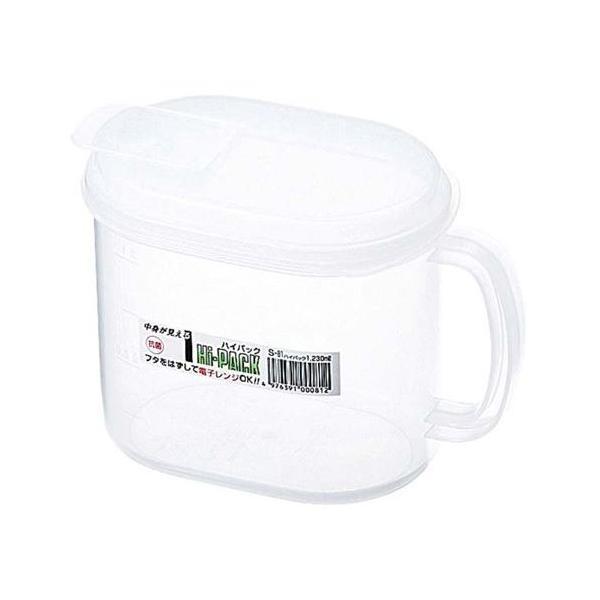 ハイパック 手付 S-81(口蓋付)/業務用/新品