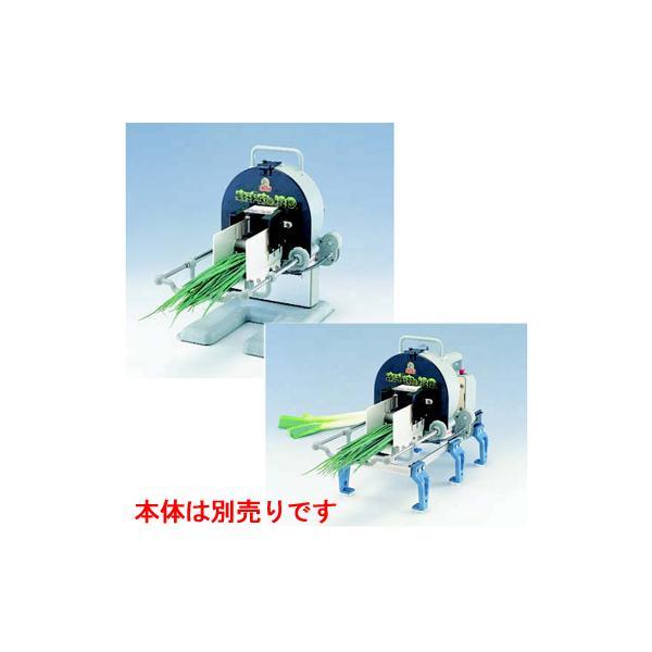 ネギカッター ネギ丸 丸刃(替え刃) 直径120mm(手動ネギ丸・電動ネギ丸 兼用) /業務用/新品