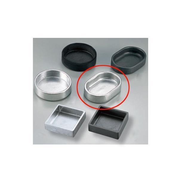 灰皿アルミダイキャスト AL1020M-1/業務用/新品