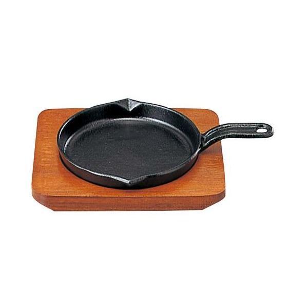 SN 鉄製ステーキ皿 フライパン ミニ 13cm【SN】【業務用食器】