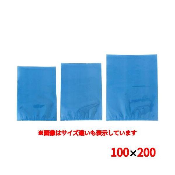 真空包装機専用規格袋 青 AO1020(3000枚入)/プロ用/新品/送料無料