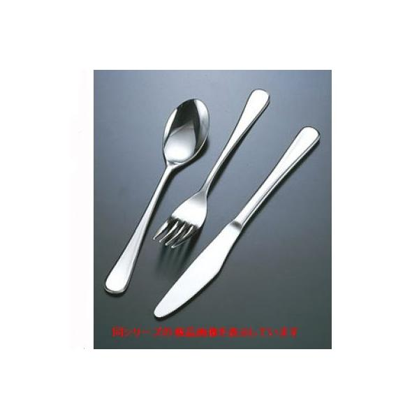 スプーン 18-8 ピアス キウイスプーン(117×25)/全長:117/業務用/新品