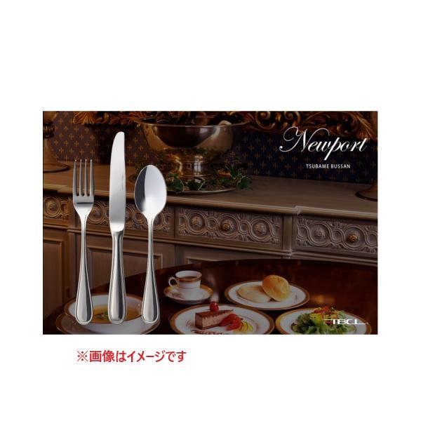 ニューポート バタースプレダー /業務用/新品/小物送料
