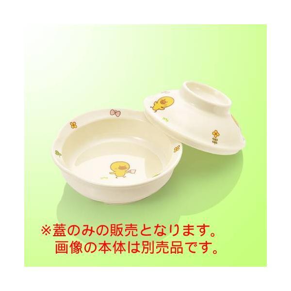 子供食器 丸小鉢 小 浅型(蓋) さくらんぼ/新品/業務用