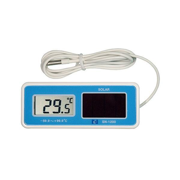 冷蔵庫用温度計 防水型ワイドレンジ・ソーラデジタル温度計 SN-1200 熱研/業務用/新品