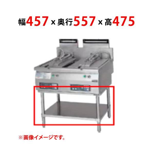 業務用/新品 マルゼン ガス自動餃子焼器架台 MAZ-45T 幅457×奥行557×高さ475(mm)  送料無料