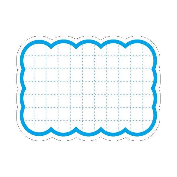 抜型カード 雲 大 ブルー/30枚×5冊入/業務用/新品