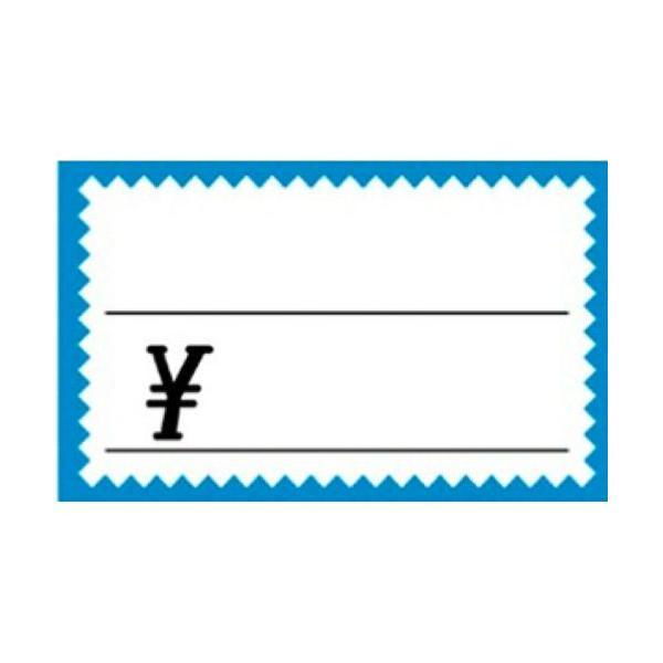 ショーカード 小 ブルー枠 ¥/50枚×5冊入/業務用/新品