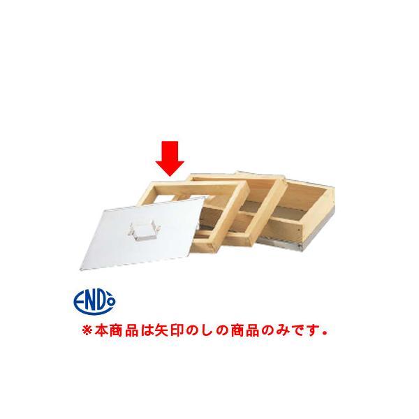 ミニカステラ枠セット A/業務用/新品