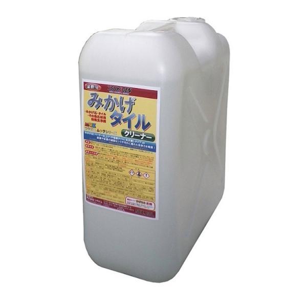 つやげんムックシリーズ 作業性良 無リン 石材洗浄剤みかげタイルクリーナー20L