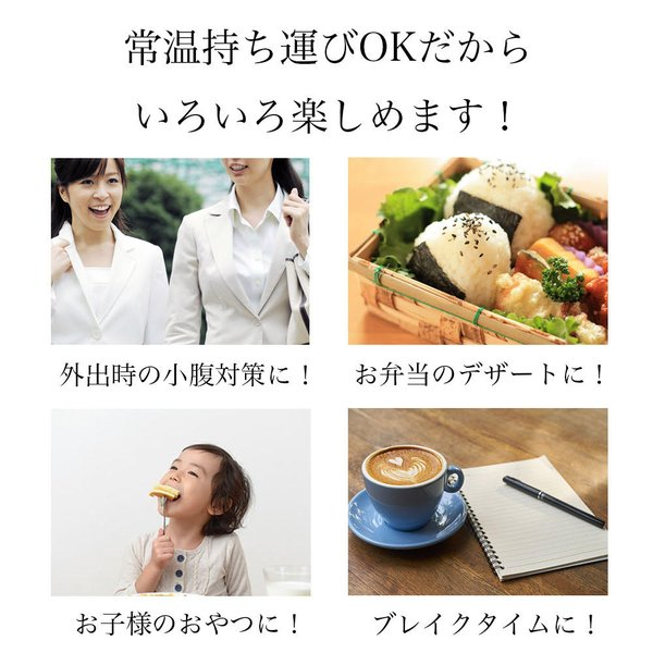 送料無料 チーズケーキ スイーツ 1000円 ポッキリ ポイント消化 お試し 個包装 お菓子 訳あり プチギフト 乳酸菌100億チーズケーキ10個入|tenshi-okurimono|13