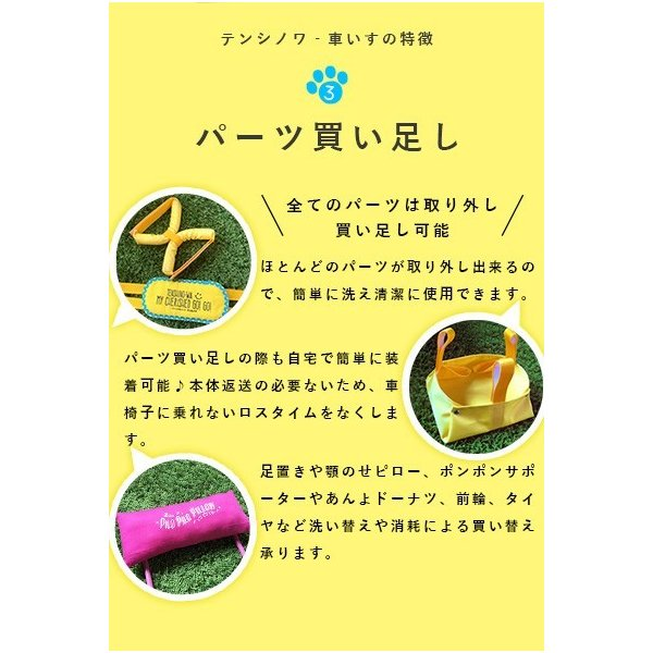 犬の車椅子 Mサイズ ピンク 介護 後脚サポート車椅子 車いす コーギー フレブル |tenshinowa1224|11