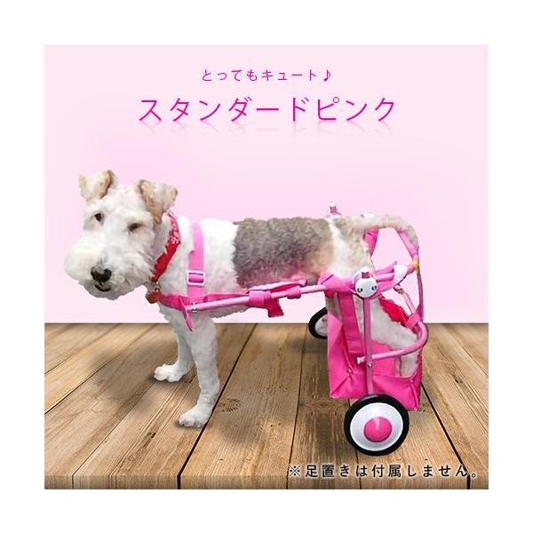 犬の車椅子 Mサイズ ピンク 介護 後脚サポート車椅子 車いす コーギー フレブル |tenshinowa1224|04