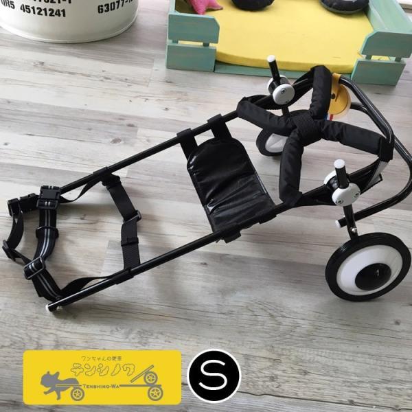 犬の車椅子 Sサイズ ブラック 介護 後脚サポート車椅子 車いす black tenshinowa1224 02