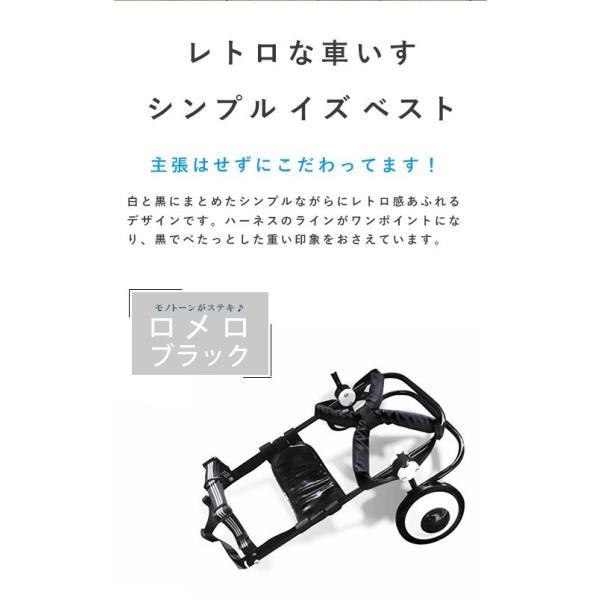 犬の車椅子 Sサイズ ブラック 介護 後脚サポート車椅子 車いす black tenshinowa1224 03