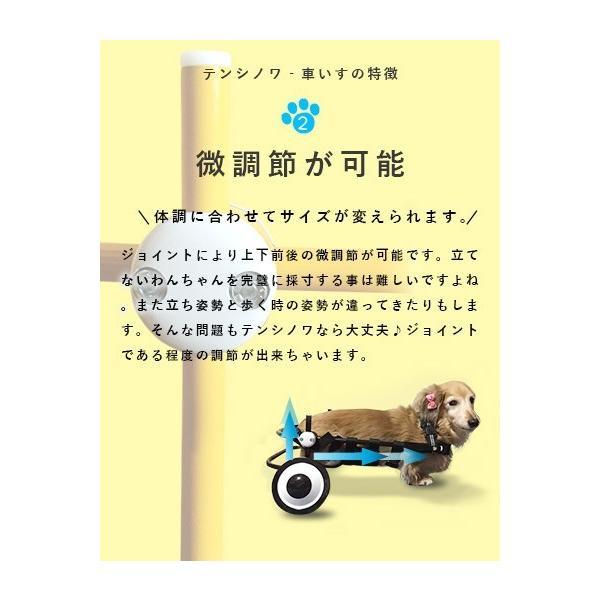 犬の車椅子 Sサイズ ブラック 介護 後脚サポート車椅子 車いす black tenshinowa1224 08