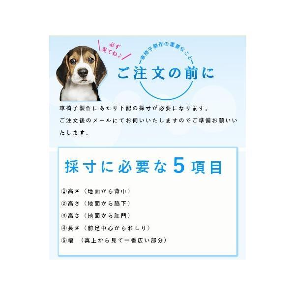 犬の車椅子 Sサイズ イエロー 介護 後脚サポート車椅子 車いす 犬用|tenshinowa1224|11