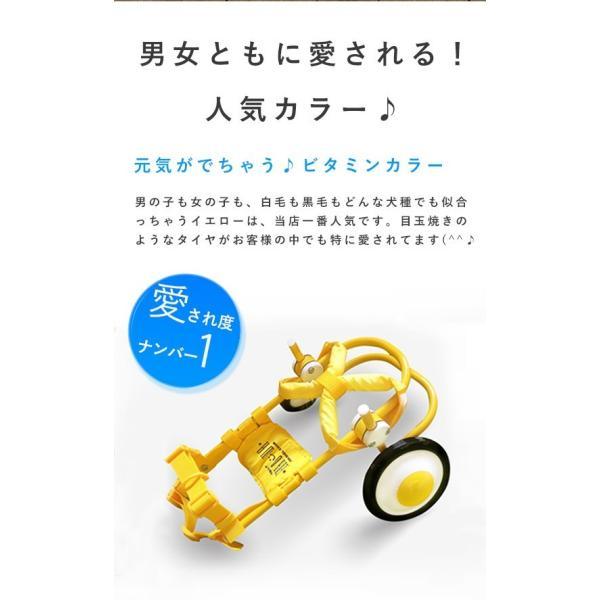 犬の車椅子 Sサイズ イエロー 介護 後脚サポート車椅子 車いす 犬用|tenshinowa1224|03