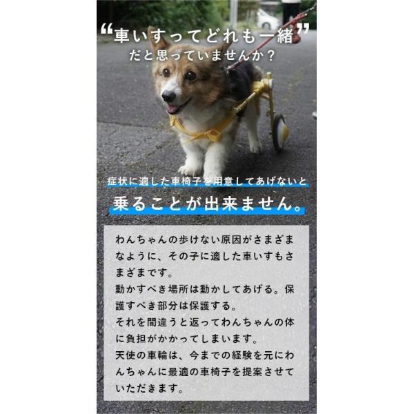 犬の車椅子 Sサイズ イエロー 介護 後脚サポート車椅子 車いす 犬用|tenshinowa1224|05