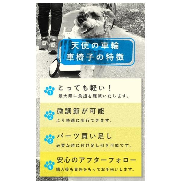 犬の車椅子 Sサイズ イエロー 介護 後脚サポート車椅子 車いす 犬用|tenshinowa1224|06