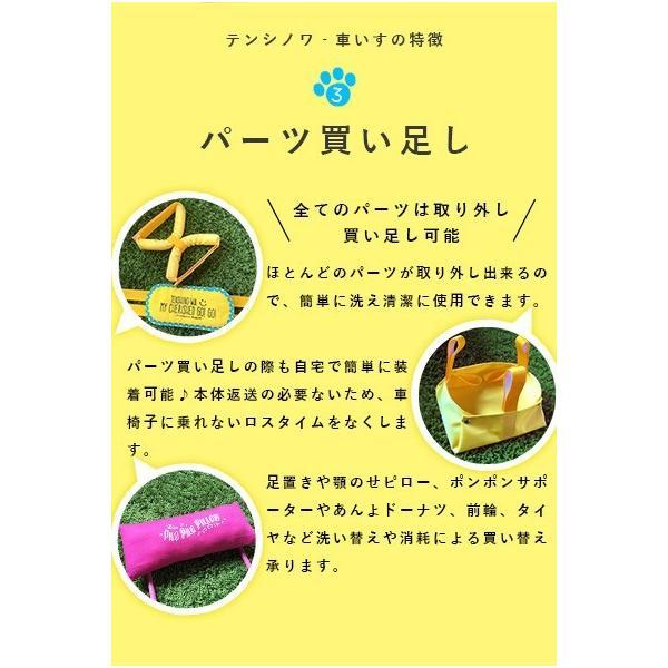 犬の車椅子 Sサイズ イエロー 介護 後脚サポート車椅子 車いす 犬用|tenshinowa1224|09