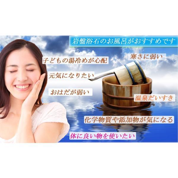 冷え取り 温浴 岩盤浴 健康 あたため 天然 遠赤外線効果 入浴 温泉 湯箱 |tenshouseki38|12