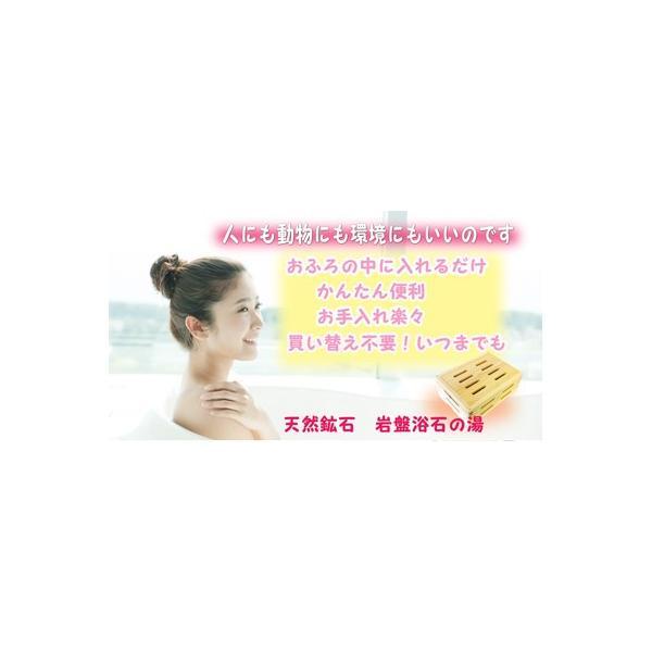 冷え取り 温浴 岩盤浴 健康 あたため 天然 遠赤外線効果 入浴 温泉 湯箱 |tenshouseki38|07