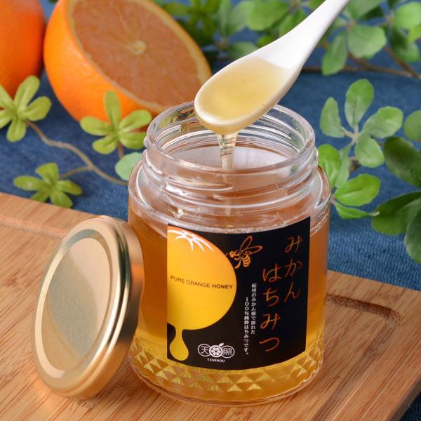 国産純粋 はちみつ 蜂蜜 250g みかんはちみつ ハチミツ