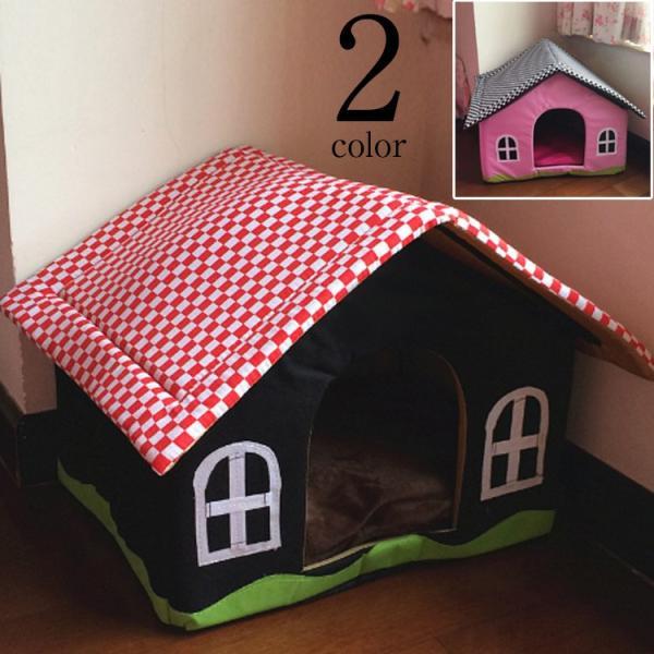 送料無料 屋根のマイホームベッド クッション ハウス ドーム ペットベット ボンビアルコン おっきなお庭つきハウス 犬のベッド 猫のベッド|tentenya