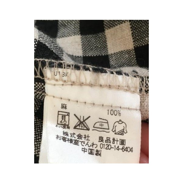 無印良品 ノースリーブ リネンワンピースチェックM|tentoumusi-recycle|06