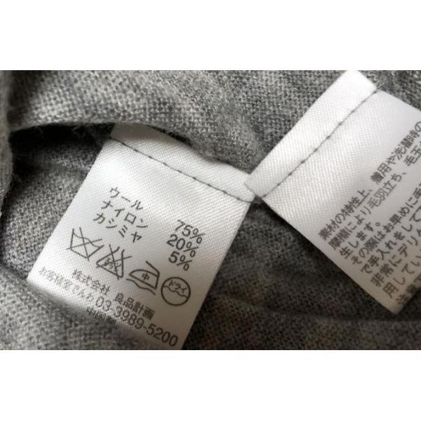 無印良品カシミヤ混半袖ニットグレーM|tentoumusi-recycle|06