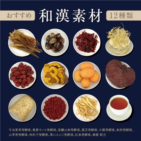 天山本草 朝ぼらけ酵素 900ml 和漢 健康 酵素ドリンク 無添加 発酵飲料 自然 30日分 |tenzanhonso|05