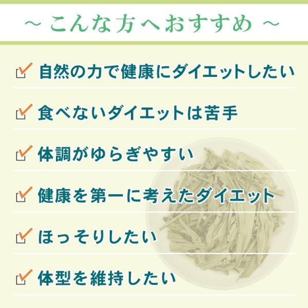 天山本草 スリム酵素 900ml 和漢 プレミアム ダイエット 酵素ドリンク 無添加 発酵飲料 自然 30日分 |tenzanhonso|04