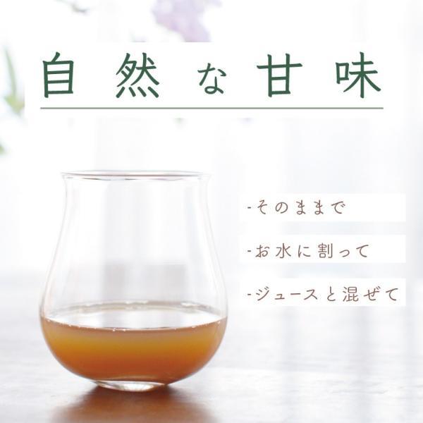 天山本草 スリム エンザイム ピュア 900ml 和漢 ダイエット 酵素ドリンク 無添加 発酵飲料 自然 30日分 |tenzanhonso|07