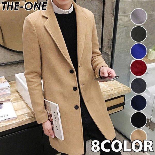 冬コート メンズ チェスターコート ロングコート テーラードジャケット 厚手 暖 高品質 アウター ビジネス 細身 ロング丈 通勤 あたたか tenze