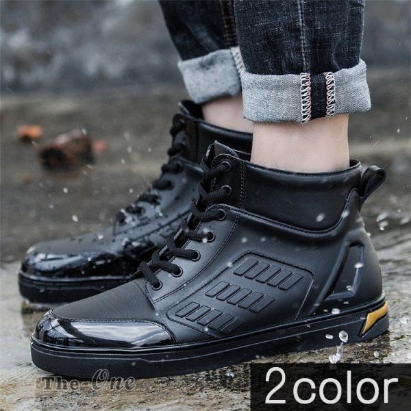 レインシューズ メンズ 雨靴 レインブーツ ショート 防水靴 ショートブーツ ハイカット 靴 防水 おしゃれ 梅雨|tenze