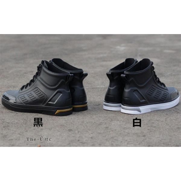 レインシューズ メンズ 雨靴 レインブーツ ショート 防水靴 ショートブーツ ハイカット 靴 防水 おしゃれ 梅雨|tenze|02