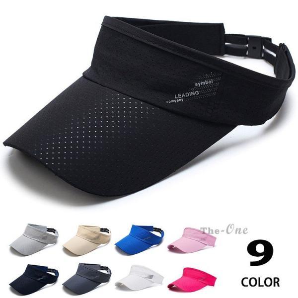 サンバイザーメンズレディース帽子男女兼用UVカットスポーツ速乾通気性ゴルフテニスぼうし全9色