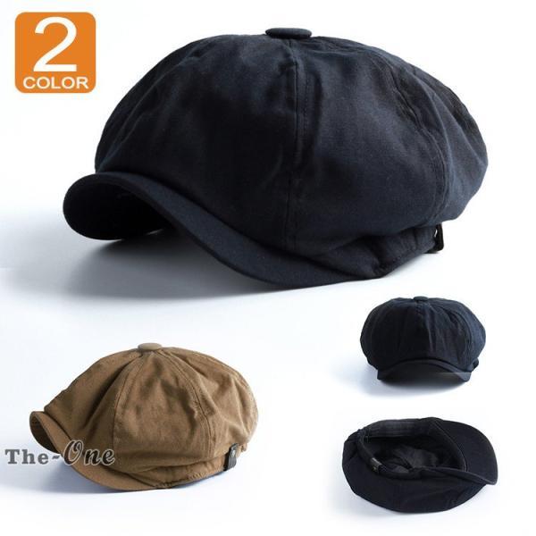 ハンチング帽子メンズキャスケット無地おしゃれぼうしキャスケット帽春秋小物プレゼントギフト