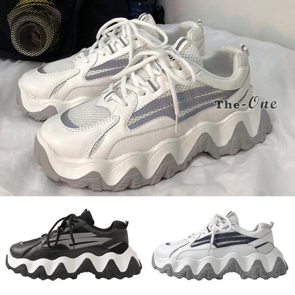 ダッドスニーカーメンズ厚底スニーカーシューズボリューム厚底光る韓国ファッション靴白スニーカー