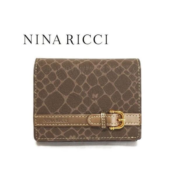 NINA RICCI ニナリッチ  財布 二つ折り ボックス小銭入れ  レディース 新品 ブロンズ box ギャルソン 四角|teradium-bag