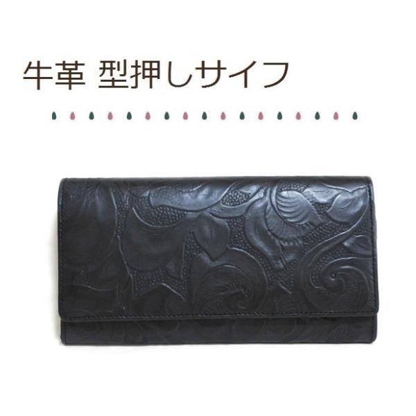 レザー  長財布 レディース ファスナー小銭入れ ボタニカル柄 型押し ブラック 本革 サイフ 花 母の日