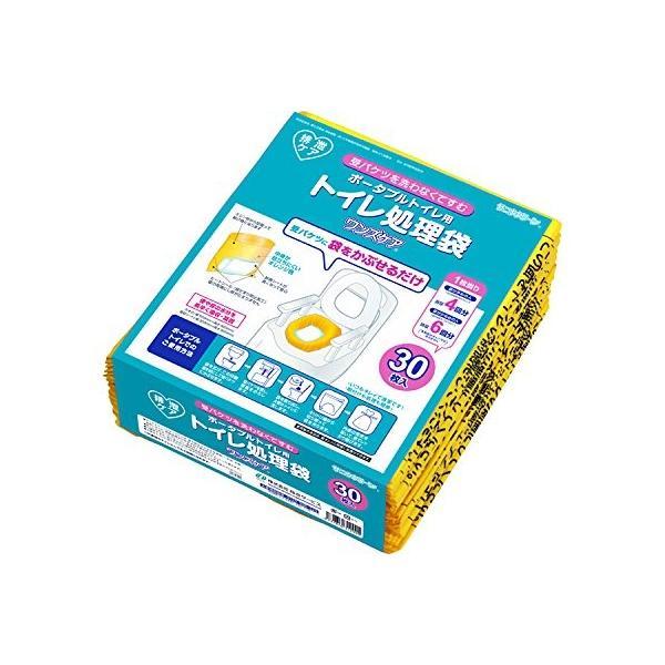 総合サービス ポータブルトイレ用処理袋 ワンズケア (30枚入) YS-290 73106