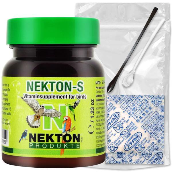 |ネクトン s 35g 期限:2023/05/26